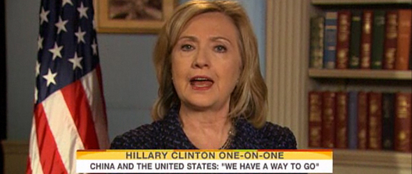 Hillary Clinton: Haven't Committed To Second Term (VIDEO)
