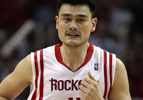 Reports: Rockets' Yao Ming Will Retire