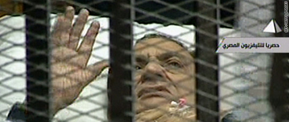 Judges Rule Mubarak Trial To Go Ahead Without Television Cameras