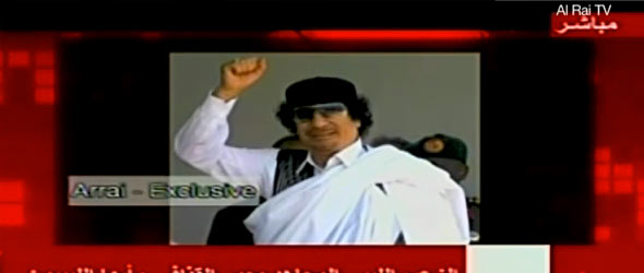 Gadhafi: &#8216;We Will Be Victorious&#8217; (VIDEO)